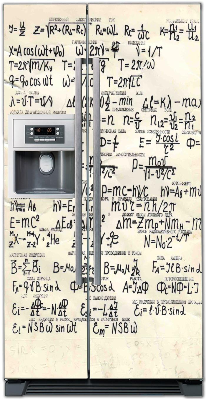 наклейка на холодильник -  Формулы