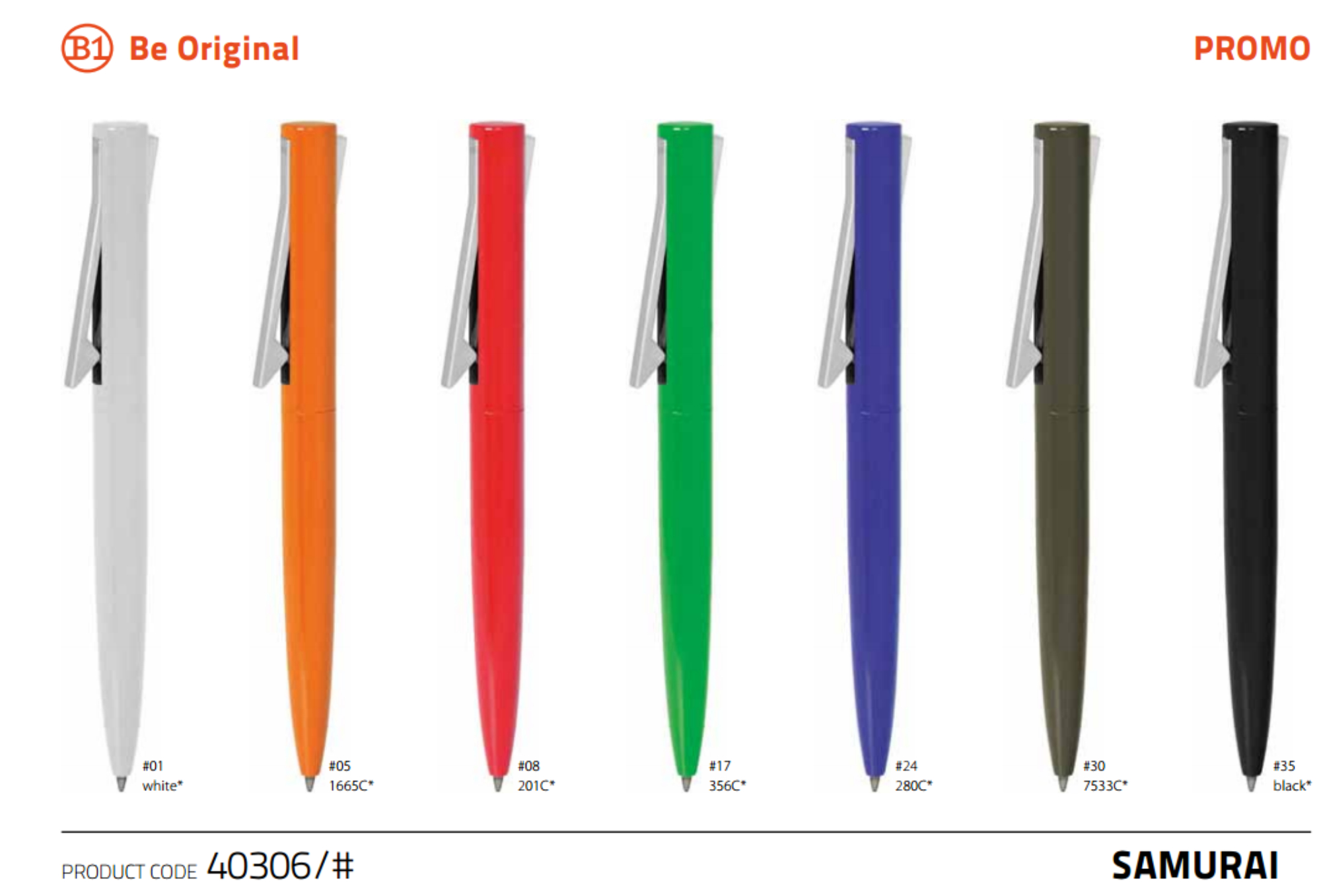 ручка Samurai
