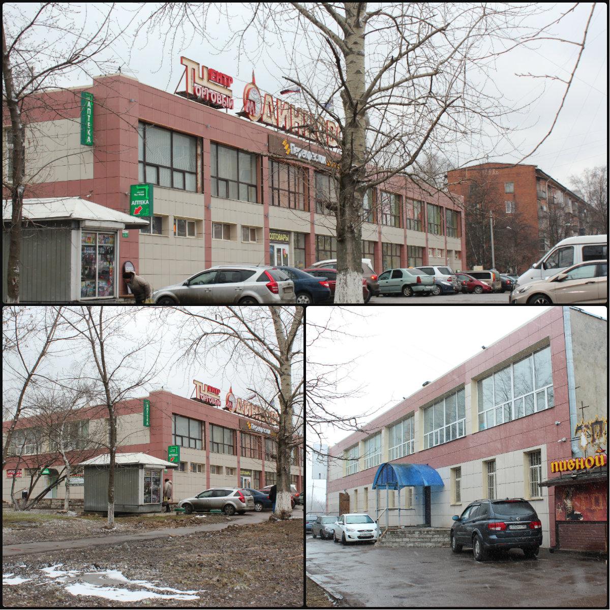 Отделка фасада торгового центра керамогранитом г. Одинцово