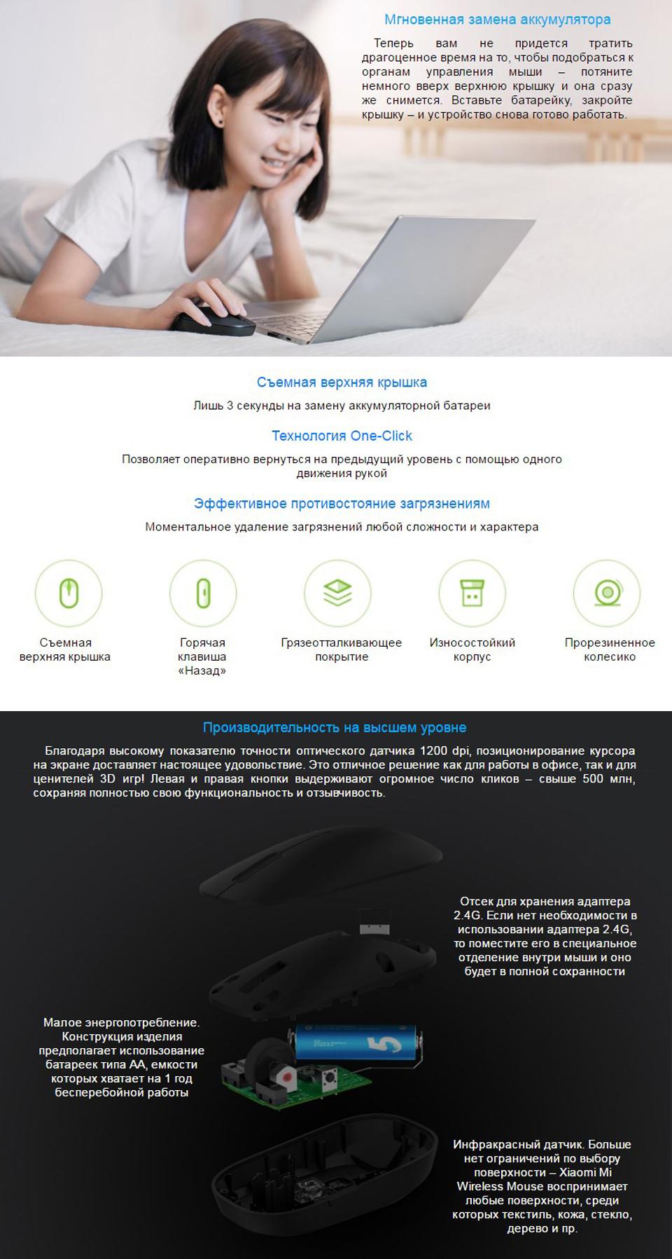 Xiaomi  Mi mouse 2 принцип строения