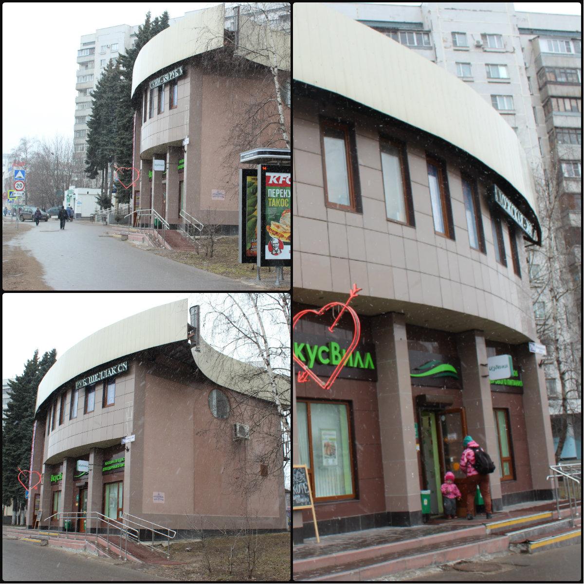 Облицовка фасада торгового центра керамогранитом на фасадную систему г. Одинцово