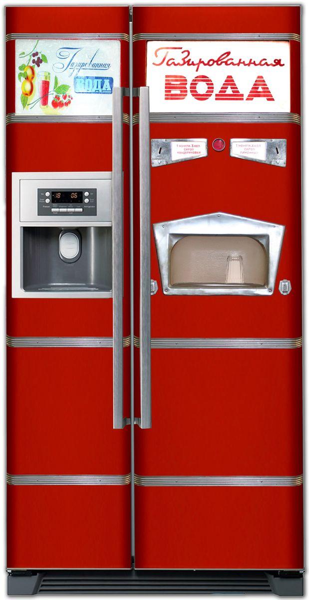 Виниловая наклейка на холодильник  - Газированная вода. АТ-114