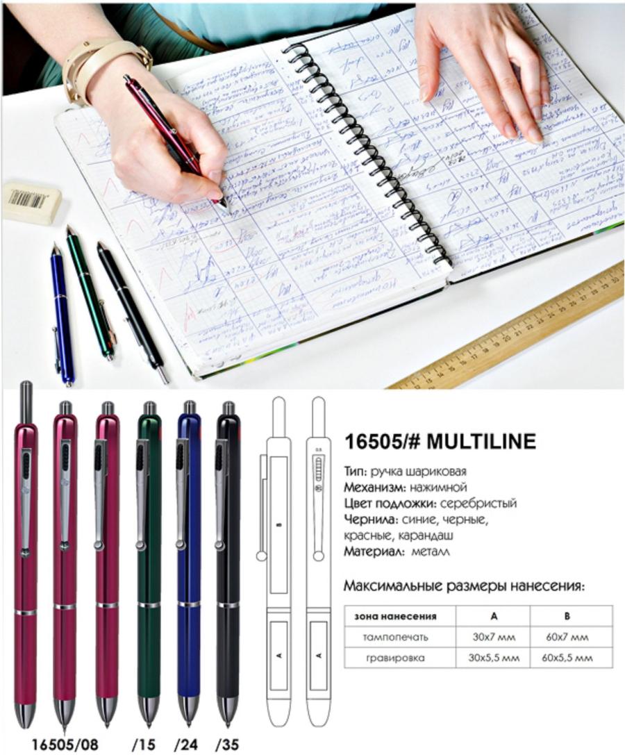 ручки b1 16505