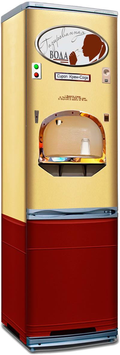 Наклейка на холодильник - Газированная вода. АТ-14