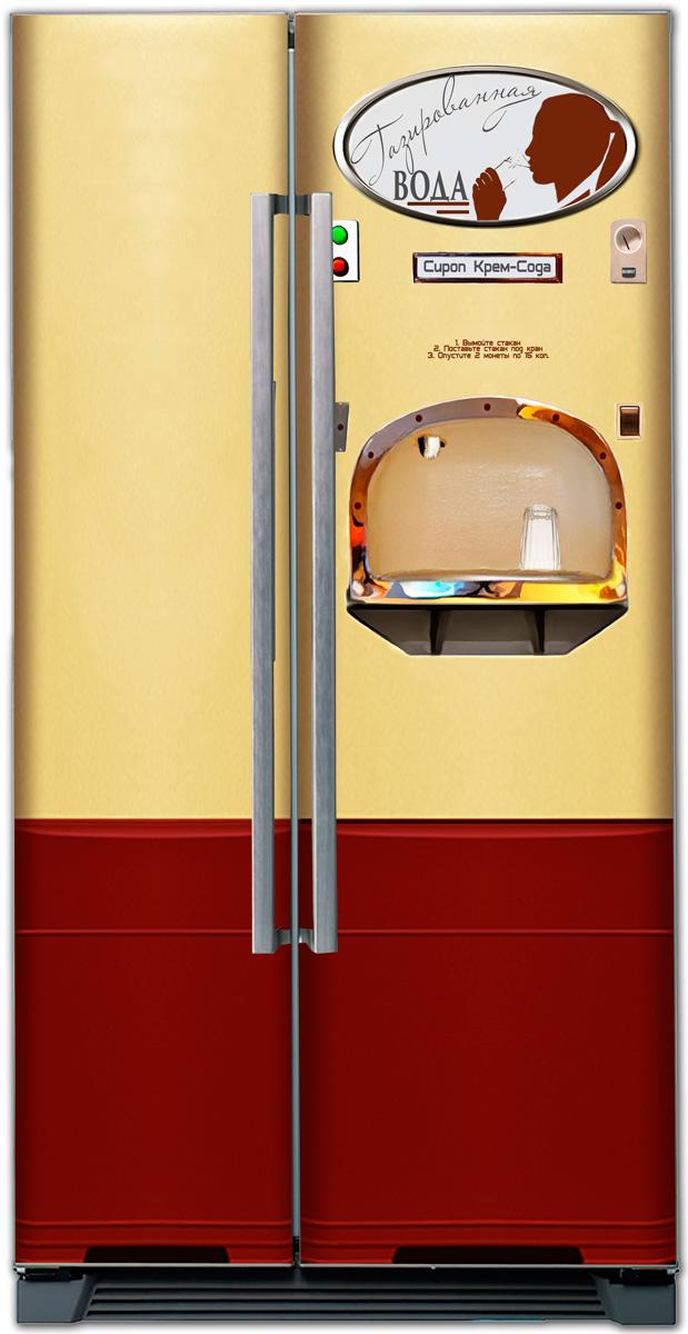 Виниловая наклейка на холодильник - Газированная вода. АТ-14
