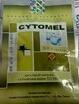 Купить цитомель