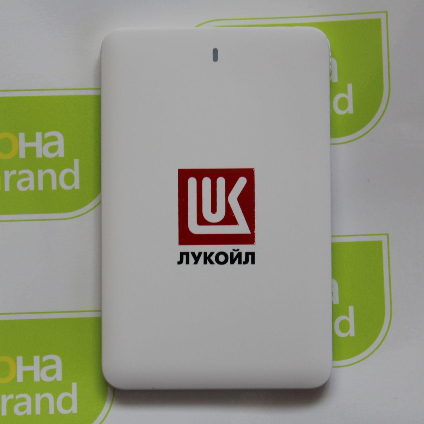 Внешние аккумуляторы с логотипом Лукойл