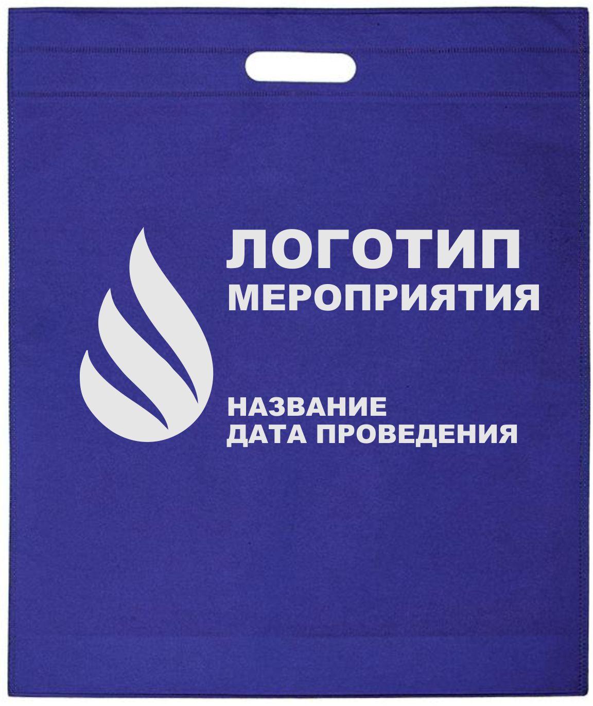 сумки для выставки