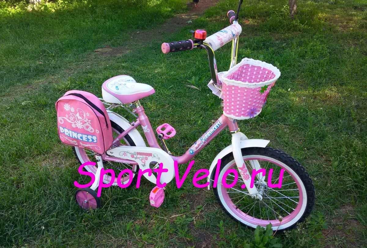 Велосипед Princess