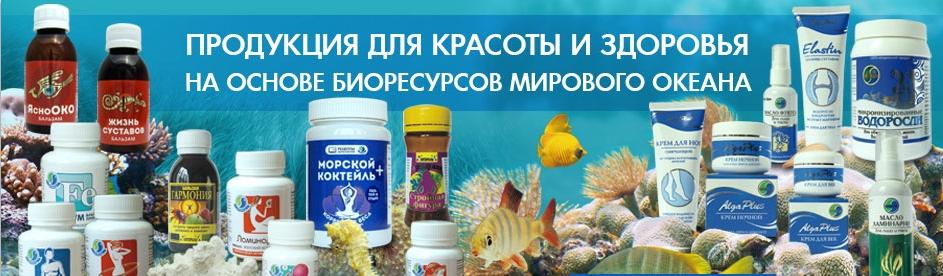 Литораль морские водоросли бад