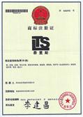сертификат водоналивных мешков