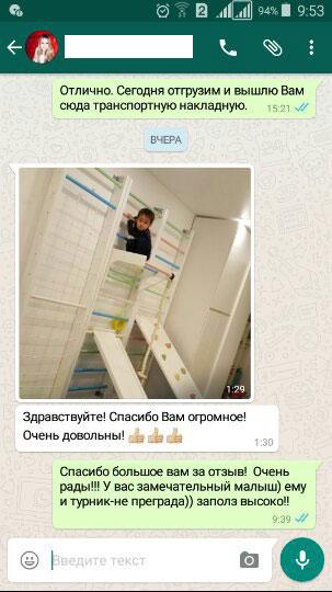 фото-отзыв детский спортивный комплекс грейс улучшенный купить казахстан алмата костанай актобе астана