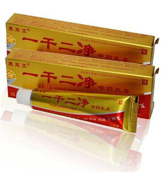 Yiganerjing 2