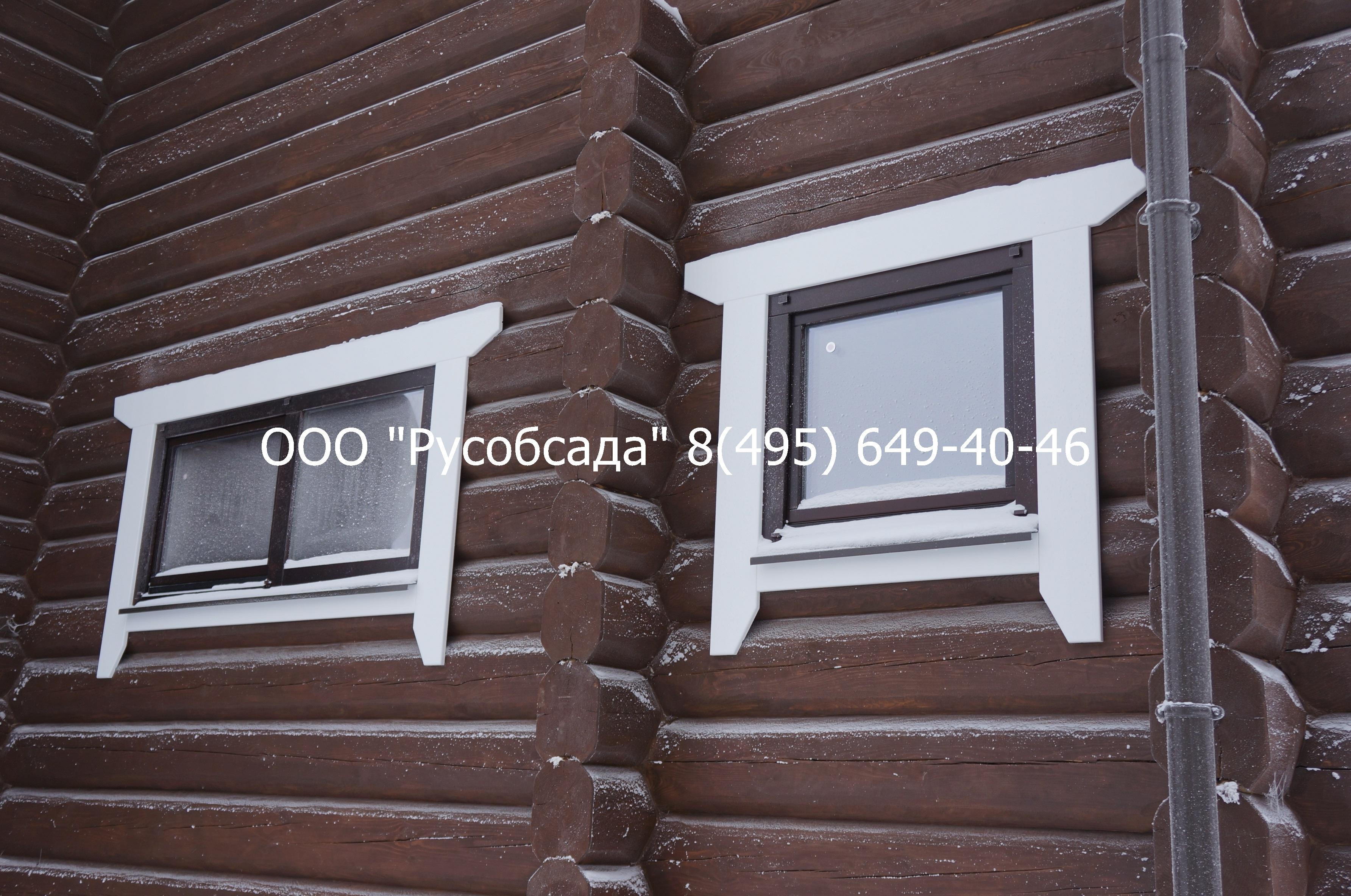 Наличники на окна в Иваново