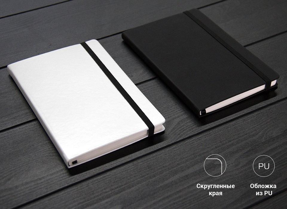 Записная книжка Mi Notepad Multifunctional  материал
