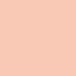 U353 ST9 Розовый пыльный