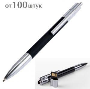 флешки ручки с логотипом
