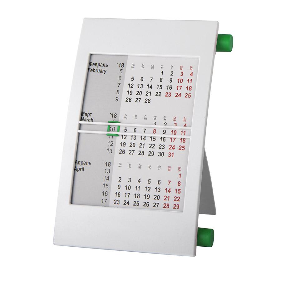 календари walz оптом