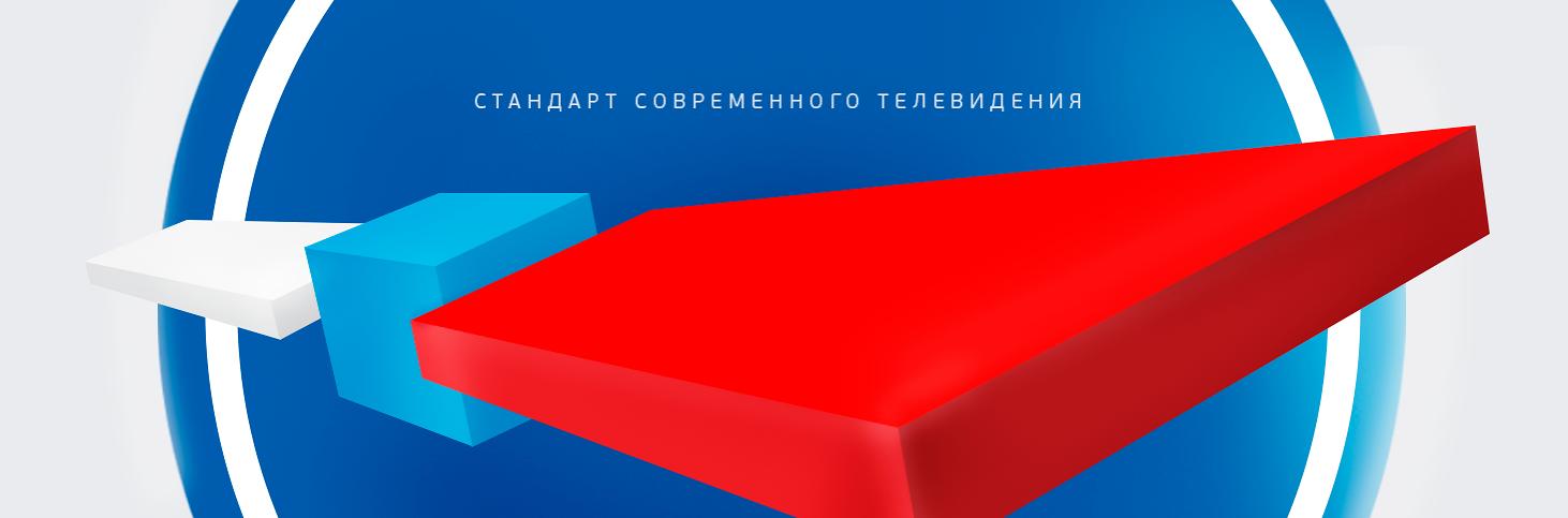 Спутниковый ресивер для ТРИКОЛОР ТВ