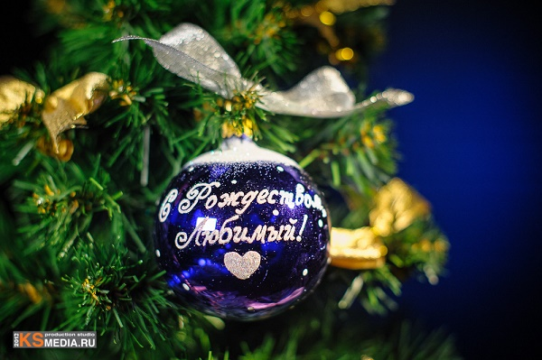 https://st.storeland.ru/11/2356/322/3_Christmas-present.ru.jpg