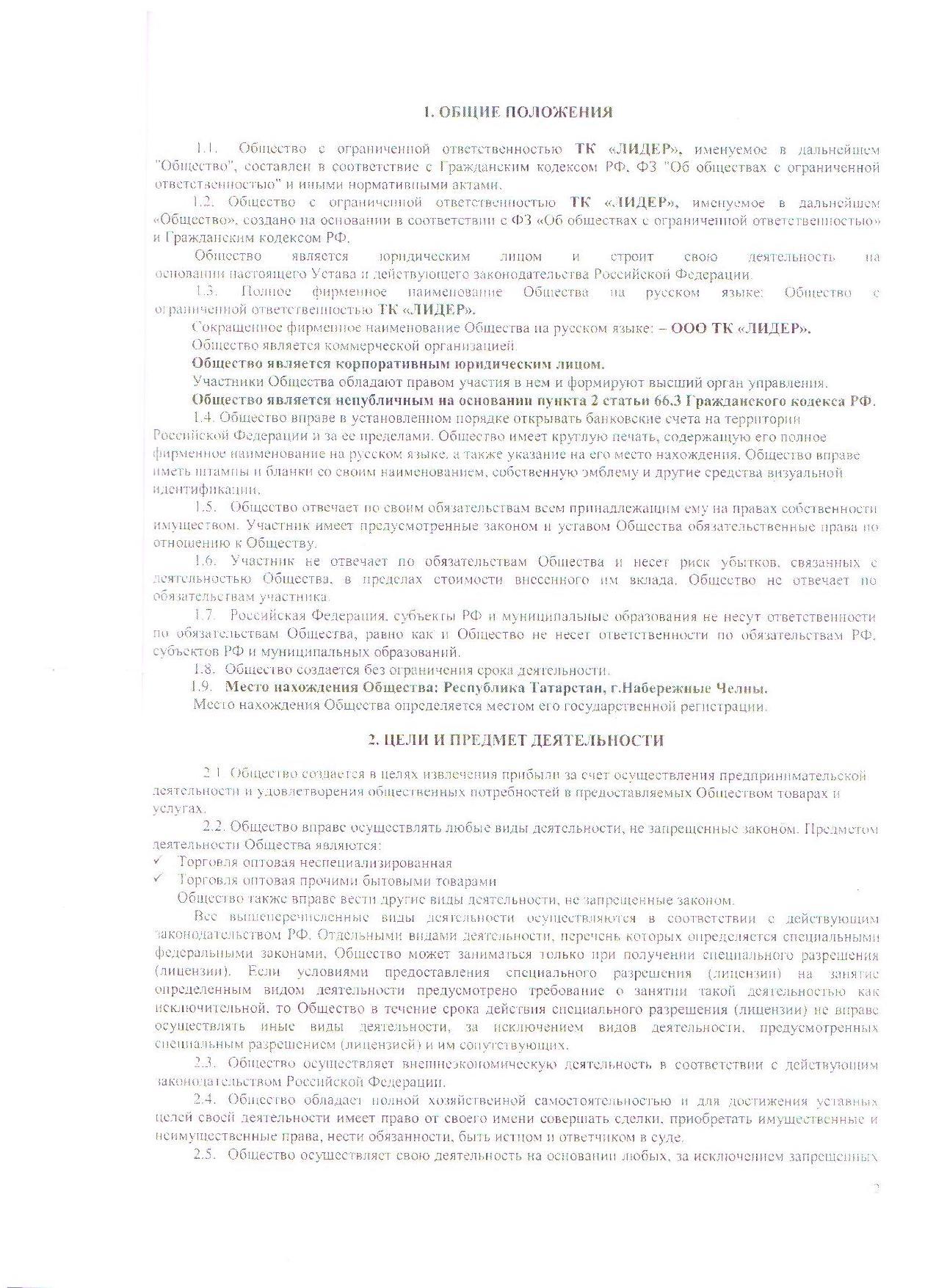 отделение банк татарстан n8610 пао сбербанк г казань адрес