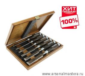 Набор столярных стамесок плоских Wood Line Profi Narex 6 шт в деревянном кейсе (6, 10, 12, 16, 20, 26 мм)  853053 ХИТ!