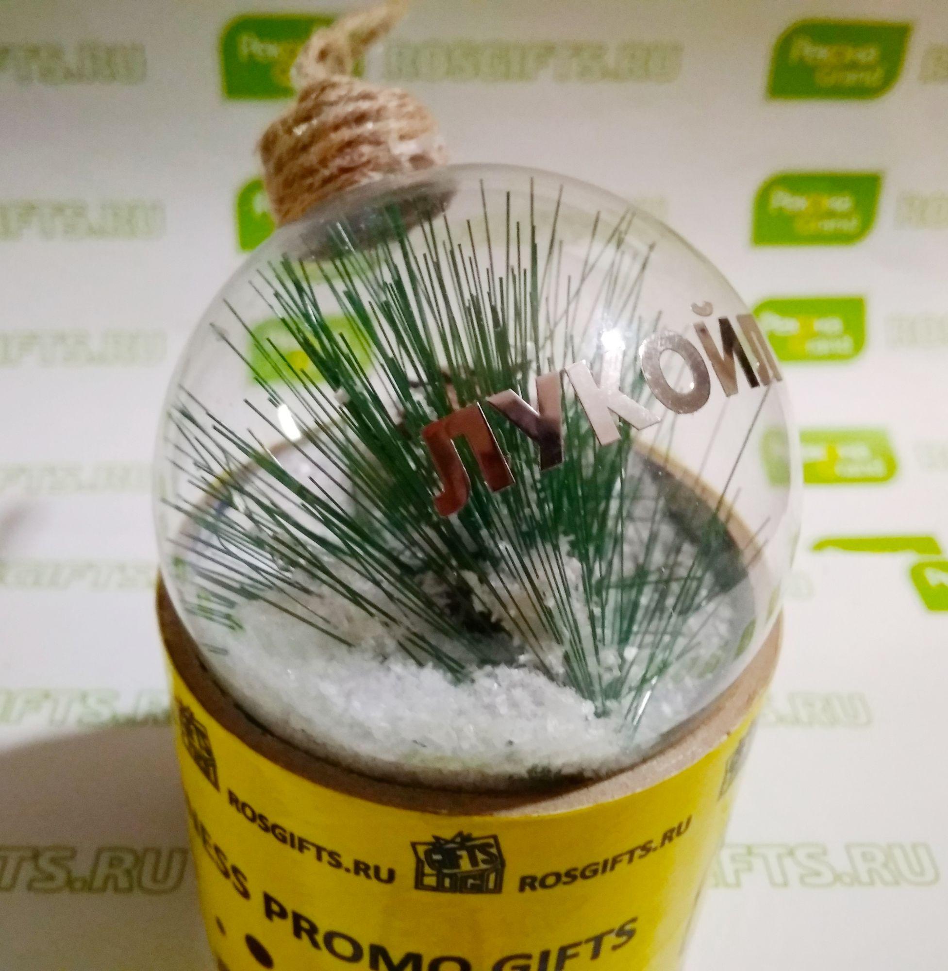 елочные игрушки с логотипом в Саратове