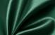 Boston, Boston Cabinet green, Искусственная кожа