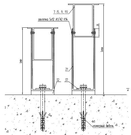 Высота кронштейнов SP в подсистеме SIRIUS