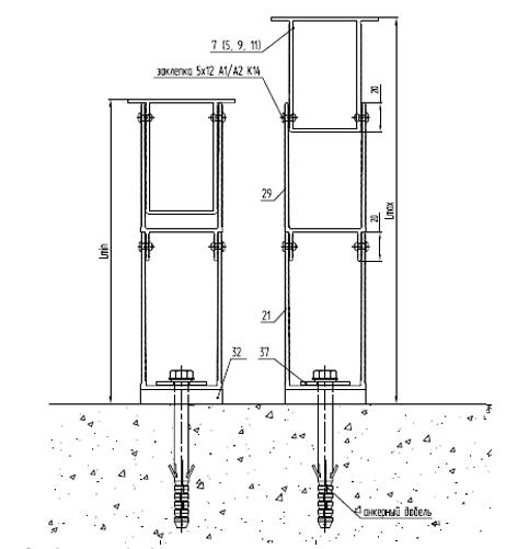 Высоты кронштейнов с удлинителем для вентфасада