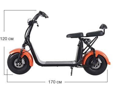 Размеры электроскутера ElectroTown Citycoco Double Seat
