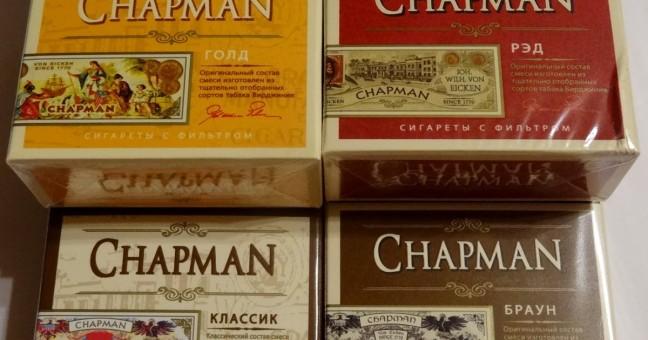 Сигареты чапман как купить электрическая набивочная машинка для сигарет купить
