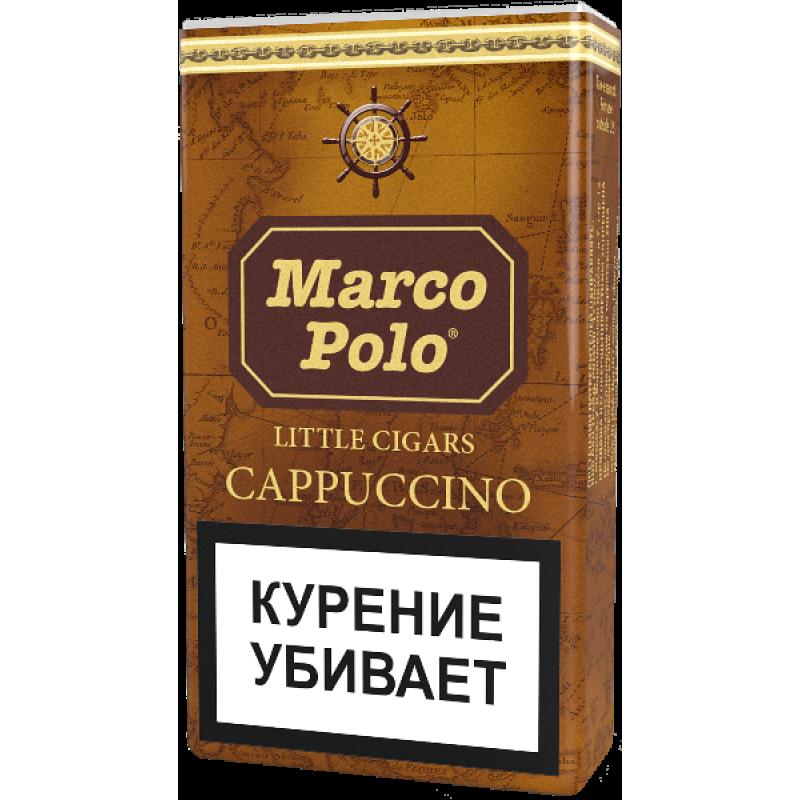 Где можно купить сигареты марко поло по каким документам можно купить алкоголь и сигареты в 2020