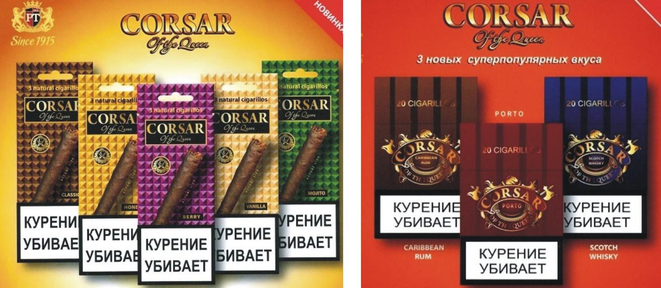 Купить corsair сигареты купить никотин для электронных сигарет в новосибирске