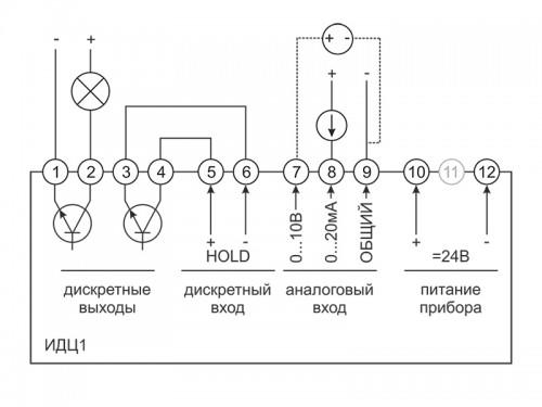 Схема подключения ИДЦ1