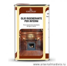 Средство для обновления масляных покрытий Interior Oil Refresher Borma 0,25л  3976