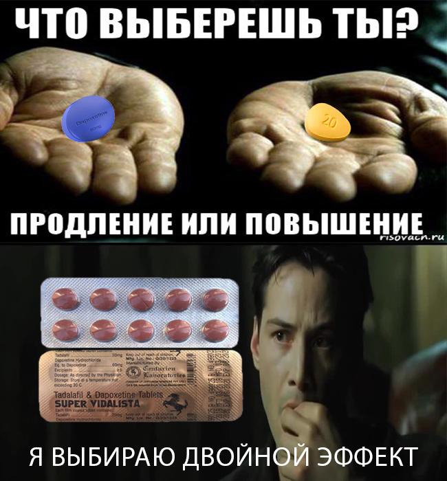 Купить комбинированные таблетки в Краснодаре
