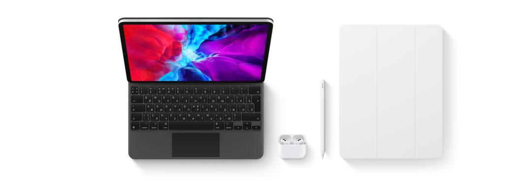 iPad Pro 2020 купить недорого