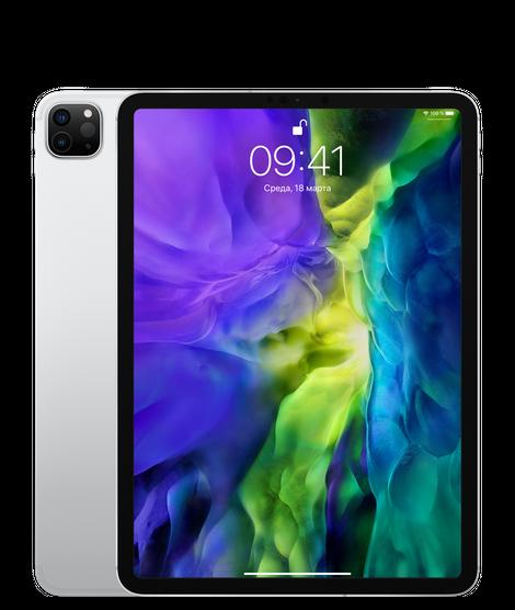 iPad Pro 2020 11 Cellular купить недорого