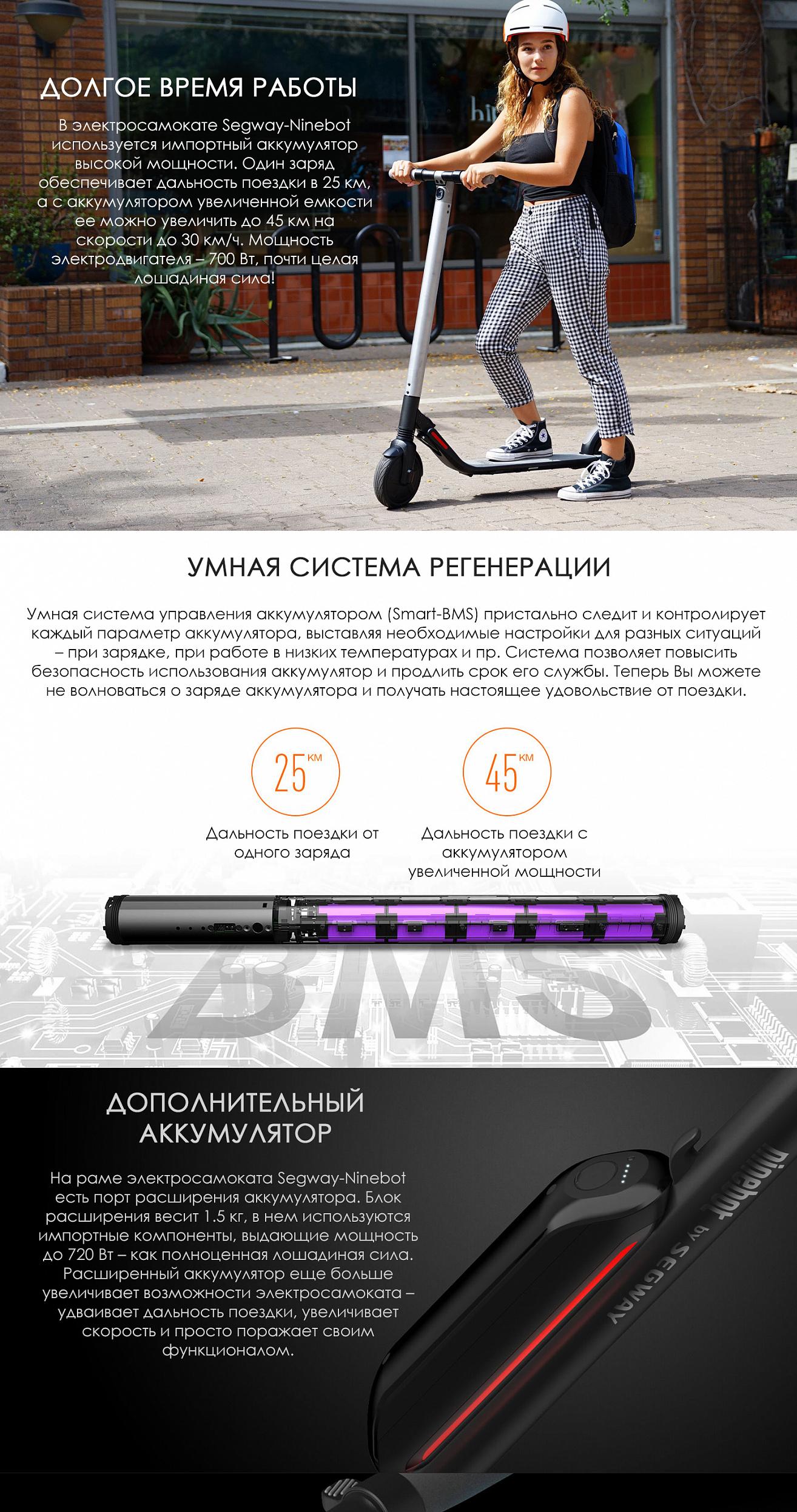 Электросамокат Ninebot KickScooter ES2 цена в Москве