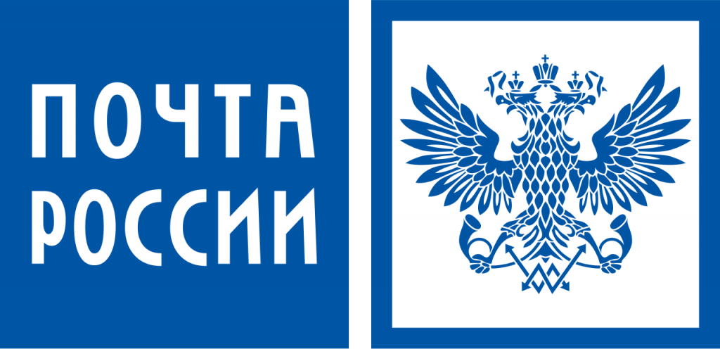 1280px-Russian_Post.svg.png