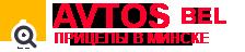 Продажа и аренда прицепов в Беларуси