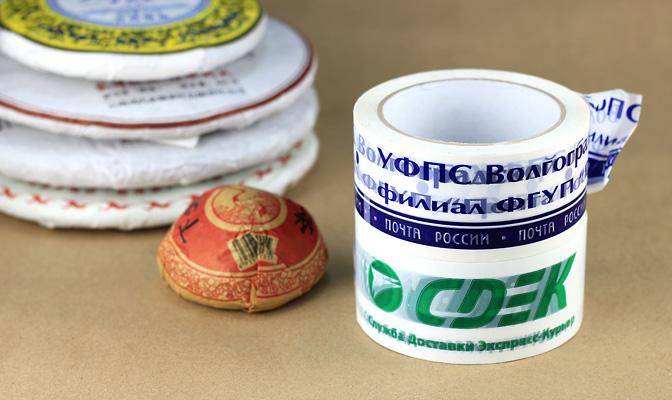 Китайский чай наложенным платежом