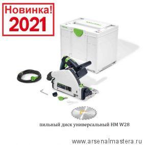 Пила погружная диск 160 мм 1,2 кВт Festool TS 55 FQ-Plus 576711 Новинка 2021 года !