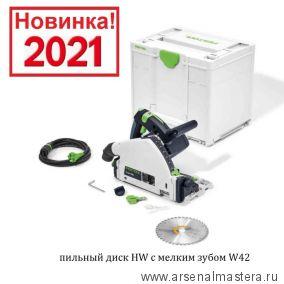Пила погружная диск 160 мм 1,2 кВт Festool TS 55 FEBQ-Plus 576703 Новинка 2021 года !