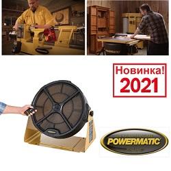 Станки Powermatic: Премиум - класса