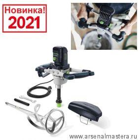 Перемешиватель 1,5 кВт 2 - х скоростной 90 л FESTOOL MX 1600/2 RE EF HS3R 575818 Новинка 2021 года!