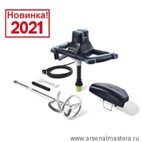 Перемешиватель 1,02 кВт 1 скорость 40 л FESTOOL MX 1000 RE EF HS3R 575807 Новинка 2021 года!