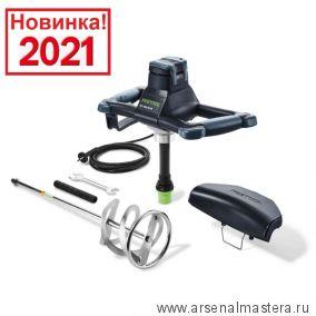 Перемешиватель 1,02 кВт 1 скорость 40 л FESTOOL MX 1000 RE EF HS2 575806 Новинка 2021 года!