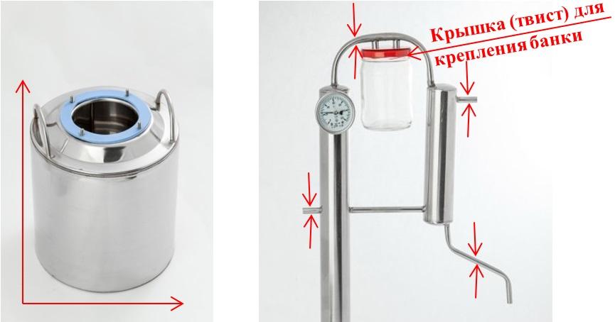 технические характеристики аппарата Алковар Крепыш с банкой,  диаметры перегонного куба,  подводящих/отводящих трубок